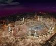 Halal Meat In Mecca & Madina