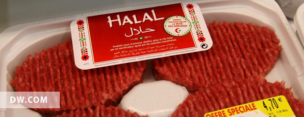 Halal meat cannot be labeled 'organic,' ECJ rules