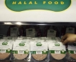 Halal slaughter becomes political issue in France