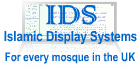 Islamic Display Systems